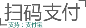 scan2pay-alipay-177x58-sc.png